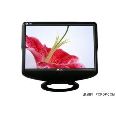 "KTC LCD W9007S 19"" A+ with Speakers"