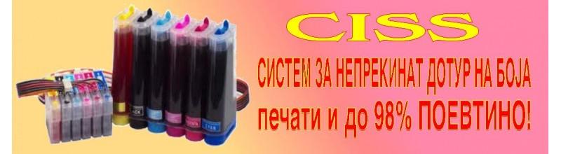 CISS2